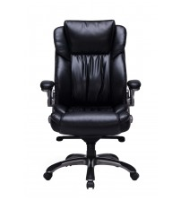 VIVA OFFICE High Back Bonded Leather Executive Chair with Adjustable Arms VIVA0468-1A