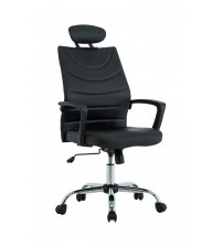 VIVA OFFICE Latest Modern High Back Bonded Leather Chair, Ergonomic Task Chair with Adjustable Headrest