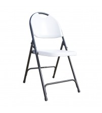 Ares 4-Pack Folding Chairs with Carrying Handle, White