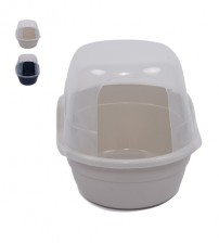 Favorite Jumbo Enclosed Litter Box Beige