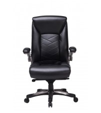 VIVA OFFICE High Back Bonded Leather Managerial Chair with Adjustable Padded Armrest Viva1330